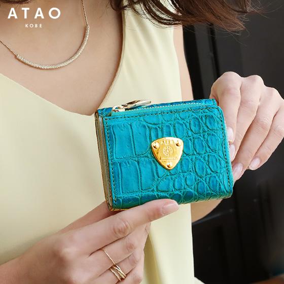 【ATAO】waltz croco(ワルツクロコ)